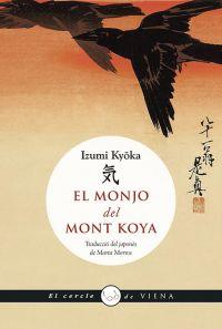 El Monjo del mont Koya